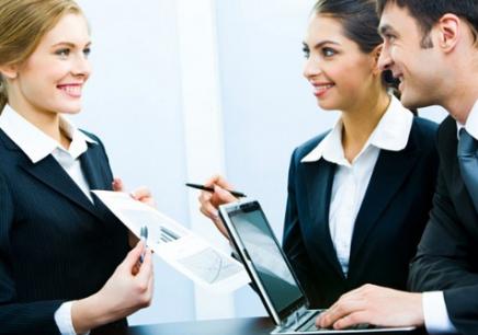 商务英语学习课程