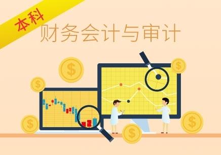 深圳学历提升教育
