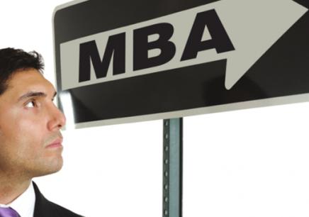 长春MBA培训机构