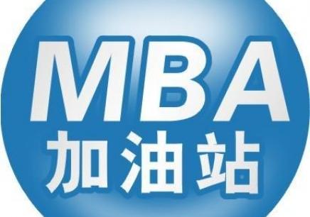 长春MBA招生学校