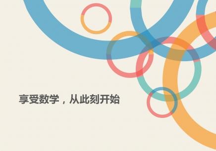 数学可爱logo