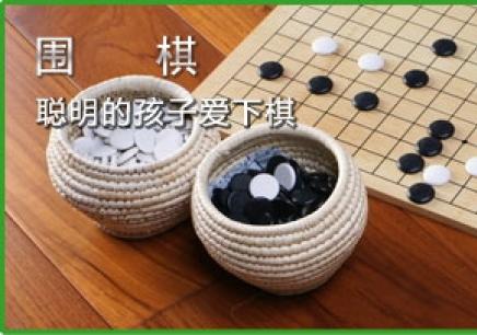 溫州龍灣好的少兒圍棋培訓培訓班