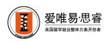 南京爱唯易培训机构