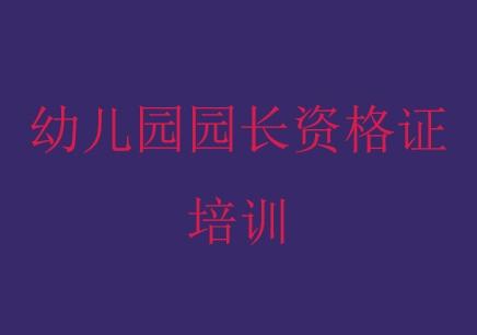 教师资格培训班_教师资格学校_中华网考试