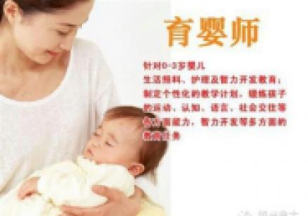 长春2018年育婴师资格考试培训