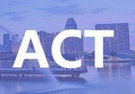 深圳哪里有ACT 28分强化班