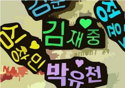 昆明韩语培训
