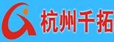 杭州千拓夏令营