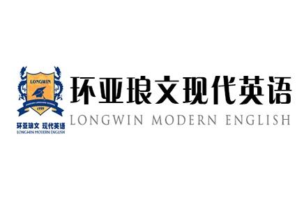 南京哪里有企业英语培训课程