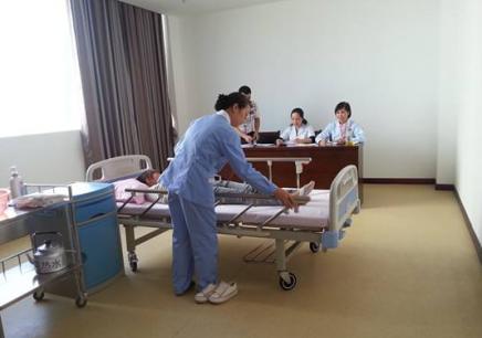 北京养老护理员培训班