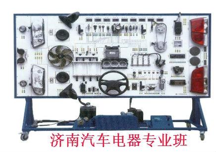 济南电器维修培训机构