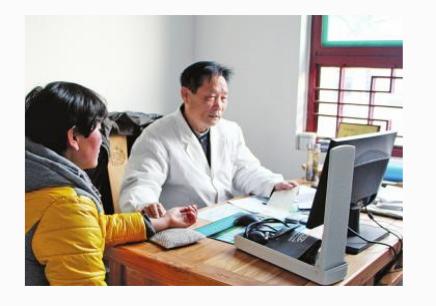福州执业医师资格证_执业医师资格证报名条件