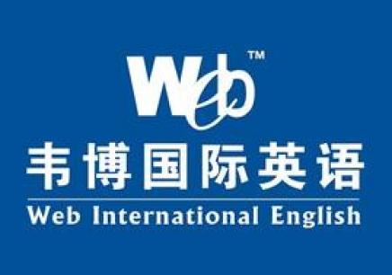 常州外教英语口语培训机构推荐