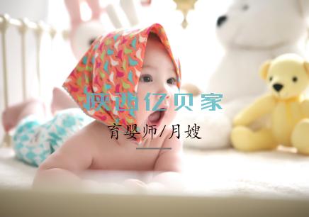 西安育婴师培训哪家正规