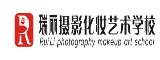 西安瑞丽摄影化妆学校