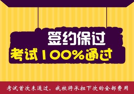 广州验光配镜技术培训