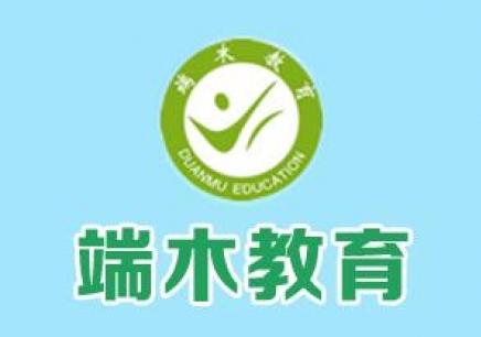 郑州幼儿园园长资格证培训心得体会_【郑州幼