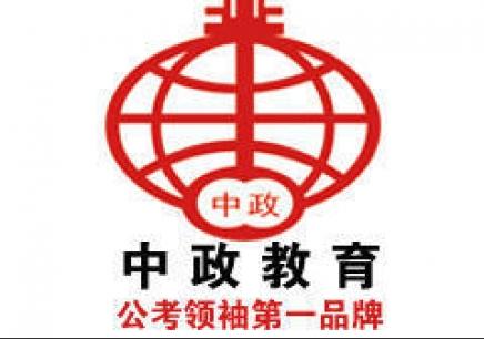中政VIP复训 杭州
