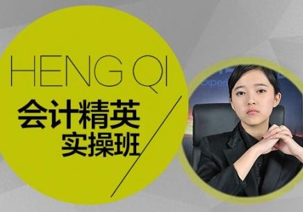 上海会计培训机构排名