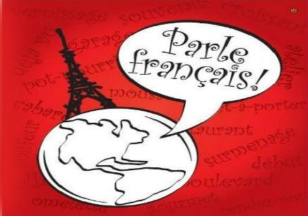 法语基础课程