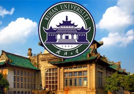 武汉大学基础医学院同等学力申硕招生简章