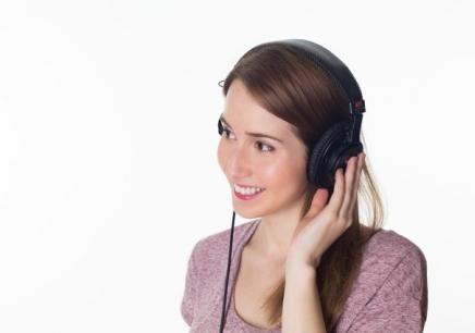 雅?#32426;?#31119;听力单项班
