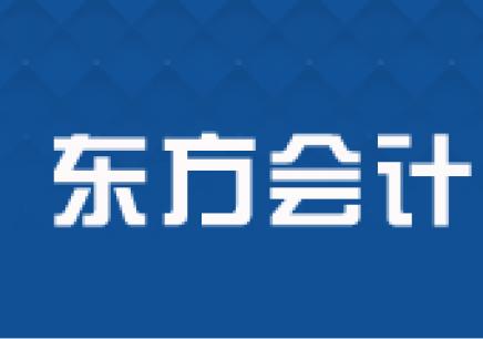 沈阳CMA(管理会计师证)招生简章