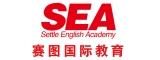 广州赛图国际教育