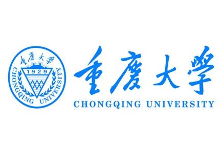 重庆大学工程项目管理课程班