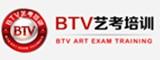 北京BTV艺考培训