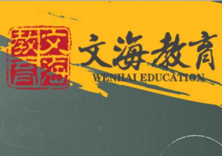 西安自学考试网上报名_ 2017年陕西成人高考