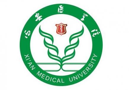 西安医学院成人高考招生培训
