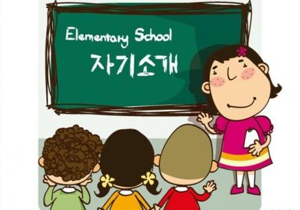 广西南宁韩语高级培训