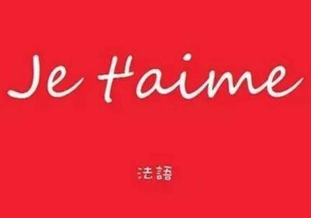 南宁初级法语暑假培训提高课程