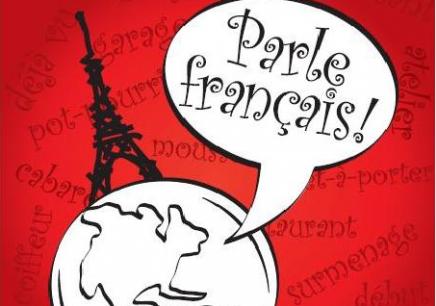 南宁暑假学习法语那个机构好?