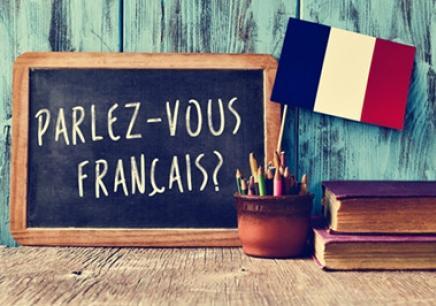 南宁法语零起点暑假培训
