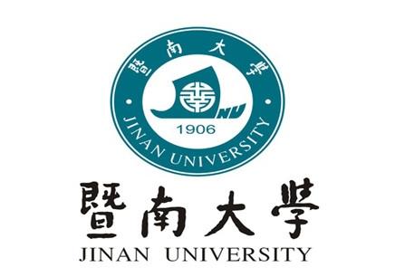 暨南大学翻译学院翻译理论与实践方向高级研修班