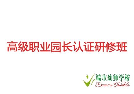 杭州全国幼儿教师资格证培训班