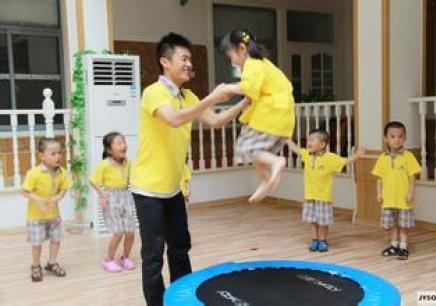 杭州特殊教师资格证培训班