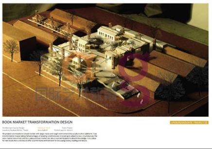 建筑设计专业留学作品集培训