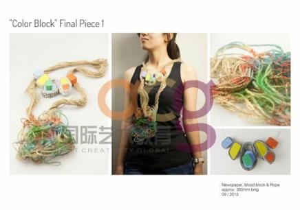 珠寶飾品設計專業留學作品集培訓輔導班