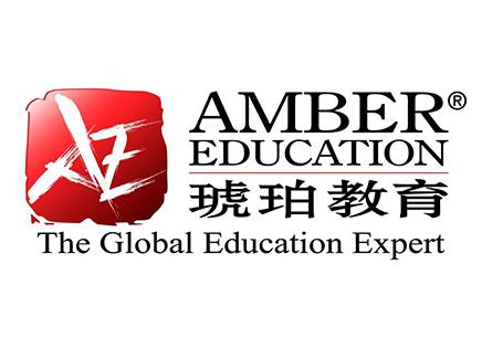 琥珀留学申请新加坡留学