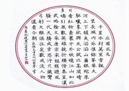 南京少儿书法入门