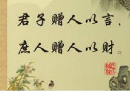 南京幼儿国学培训_国学课程