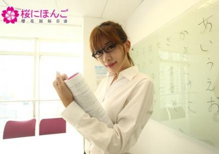 专业日本留学指导