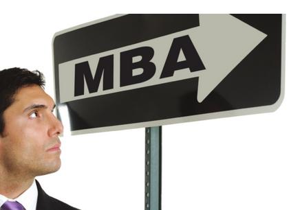 MBA培训班