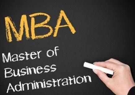 太原MBA联考培训中心