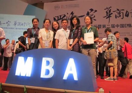 太原MBA短期培训