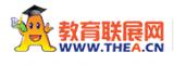 北京IT教育培训机构