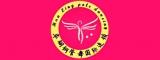 苏州华翎舞蹈学校